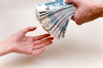 Вот ваши деньги!