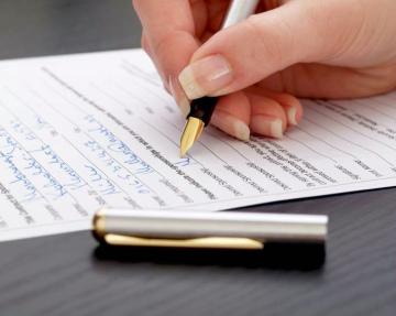 Пишите от руки, только, если просят!