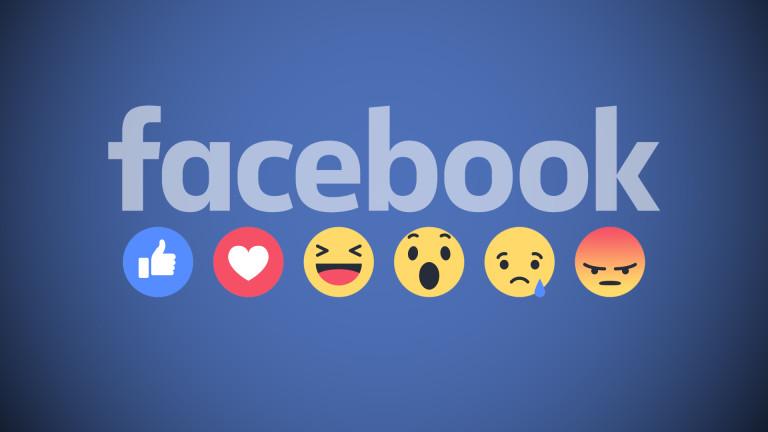 Трафик из фейсбук бесплатно